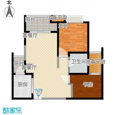 九方城A2户型 两室两厅户型2室2厅1卫-副本