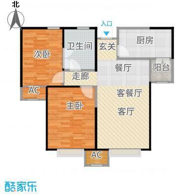 融创中央学府90.00㎡B户型2室2厅1卫-副本