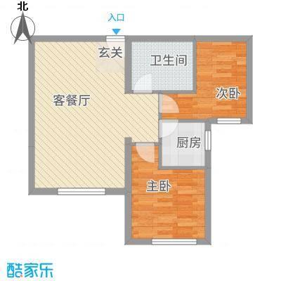 荷兰小镇二期75.00㎡标准层B户型2室2厅1卫1厨-副本
