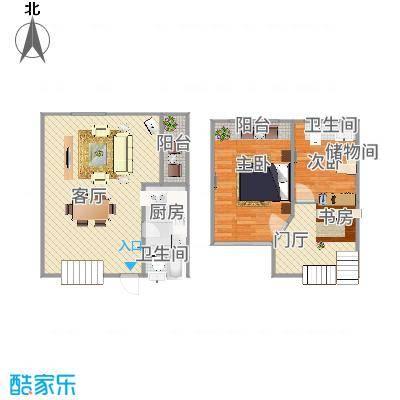 君园两室一厅-副本-副本