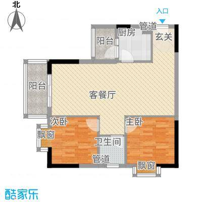 江源花园90.00㎡江源花园2室户型2室-副本