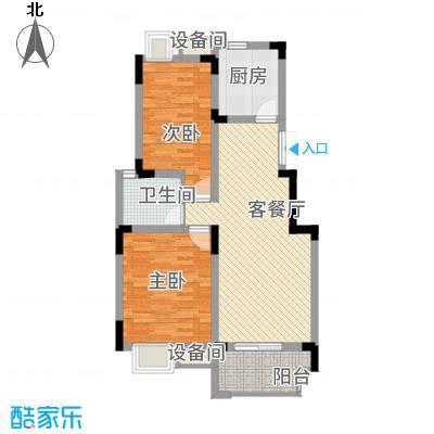 紫金上河苑90.00㎡一期1幢标准层A1户型2室2厅1卫1厨-副本