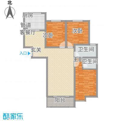 水韵江南2.20㎡楼书-2户型