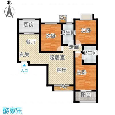 中环广场三室两厅两卫136平米户型3室2厅2卫QQ-副本-副本-副本