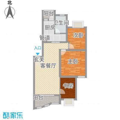德润园户型2室