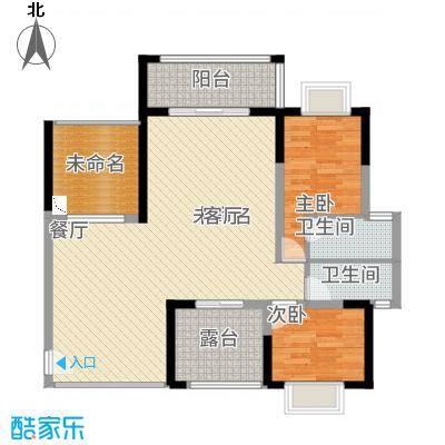 和瑞深圳青年17.50㎡1、2栋02户型3室2厅2卫1厨-副本