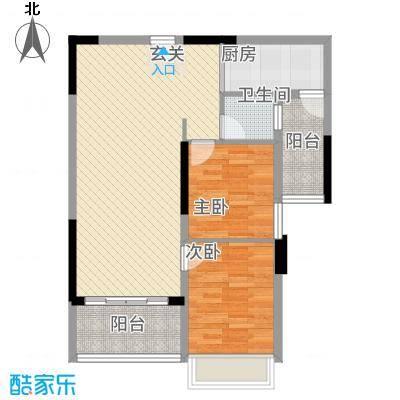 嘉豪园二期8.20㎡7幢04A、05A、8幢08A、09A户型2室2厅1卫1厨