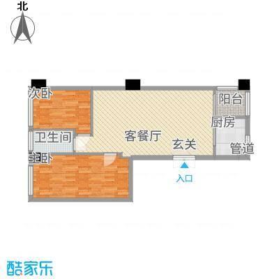 世纪海岸花园5.62㎡C2户型3室2厅2卫1厨