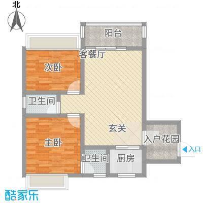 公园1号86.00㎡2梯04户型2室2厅2卫1厨