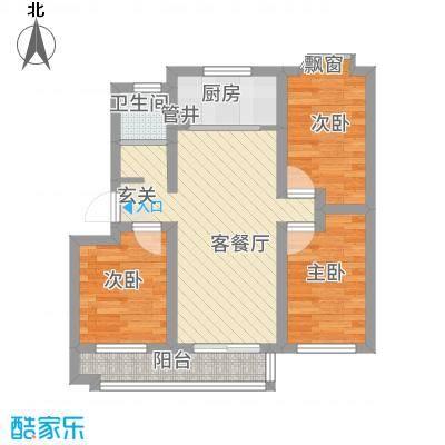 瘦西湖新苑70.00㎡瘦西湖新苑2室户型2室-副本