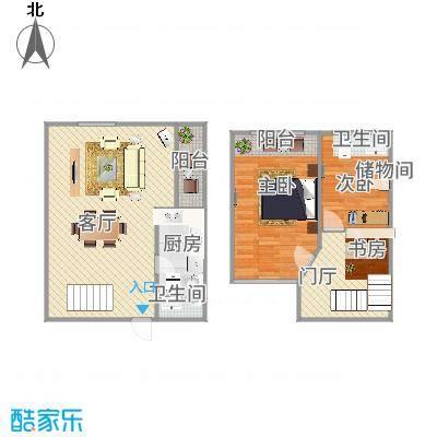 君园两室一厅-副本-副本-副本