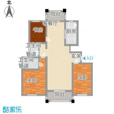 御秀园136.73㎡A1户型3室2厅2卫1厨