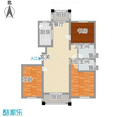 御秀园141.32㎡A4户型3室2厅2卫1厨