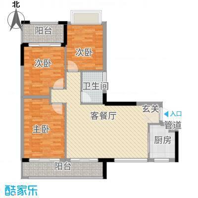 皇庭・御珑湾113.20㎡B1户型3室2厅1卫1厨