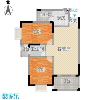 皇庭・御珑湾44.20㎡C4户型2室2厅1卫1厨