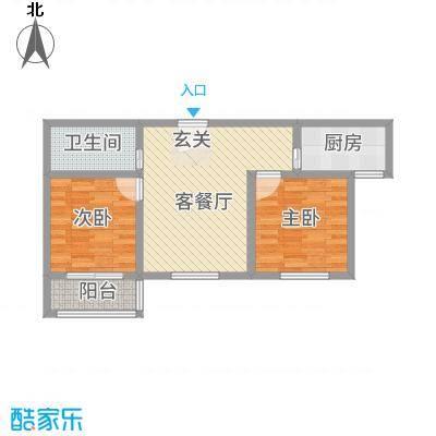 凯旋城8.52㎡5#H户型2室2厅1卫1厨