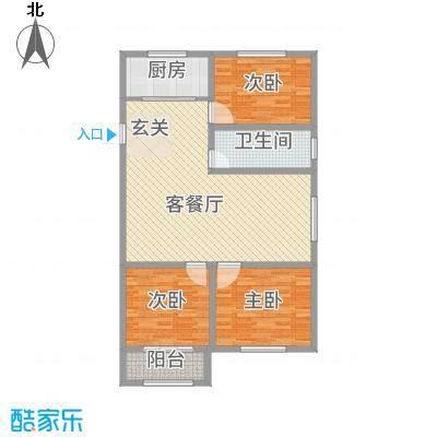 凯旋城133.30㎡1#A户型3室2厅2卫1厨