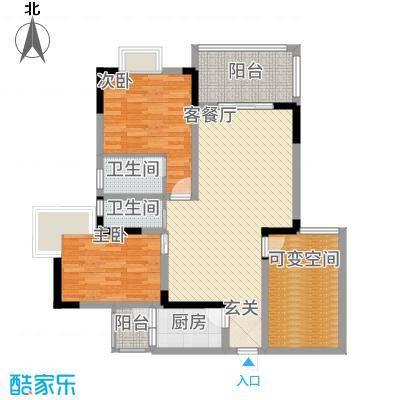 绿地海域香廷126.00㎡户型3室