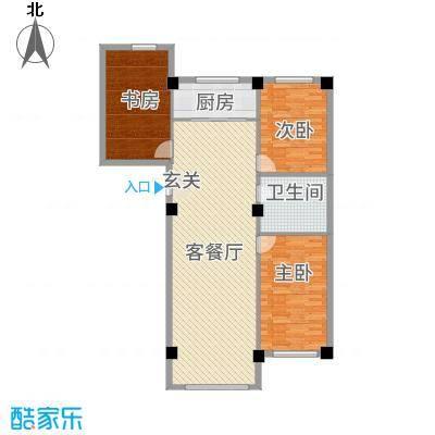 聚福园138.40㎡户型3室2厅1卫1厨