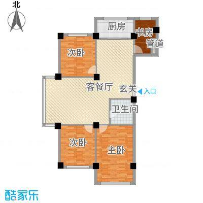 聚福园133.10㎡户型4室2厅1卫1厨