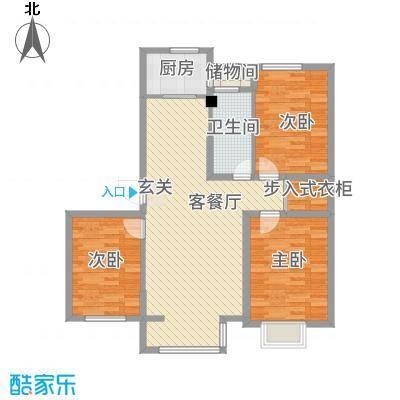 海园壹品113.70㎡A-4#-1户型3室2厅1卫1厨