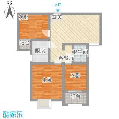 永基国际商业广场1.50㎡A2户型3室1厅1卫1厨