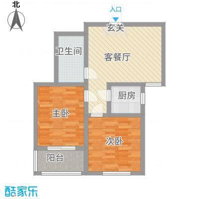 鹤壁锦绣家园77.50㎡2户型2室1厅1卫1厨