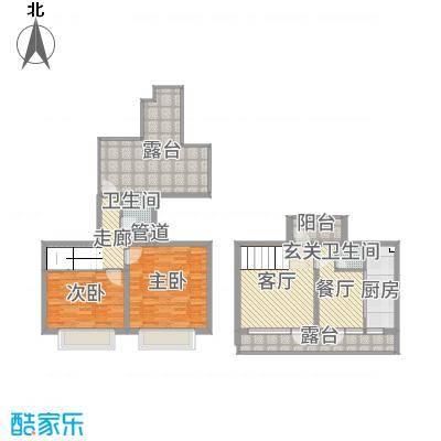 左岸公元E六层跃层户型2室2厅2卫1厨