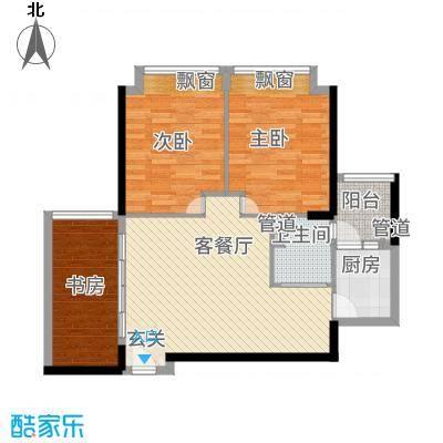 广和・澳海城81.00㎡A-2户型2室2厅1卫1厨