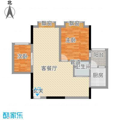 广和・澳海城7.00㎡A-1户型2室2厅1卫1厨
