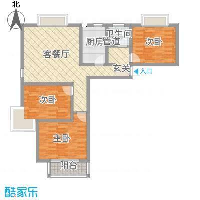 顺达嘉园118.88㎡户型3室2厅1卫1厨