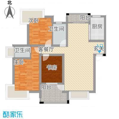 格林公馆123.00㎡3D1户型3室2厅2卫1厨