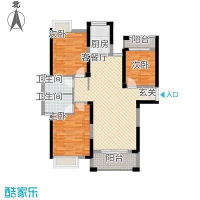 格林公馆136.00㎡3G4户型3室2厅2卫1厨