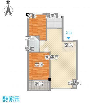 久美家园7.51㎡9751户型2室2厅1卫1厨