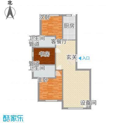 久美家园131.58㎡13158户型3室2厅2卫1厨