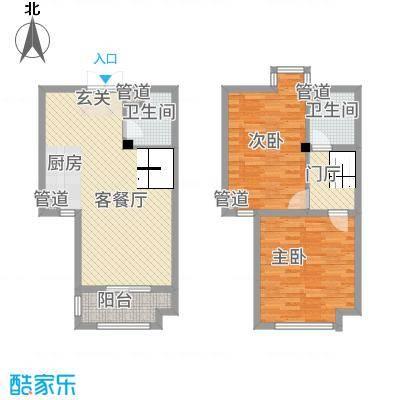 泰和・水岸嘉园3号楼心动复式户型