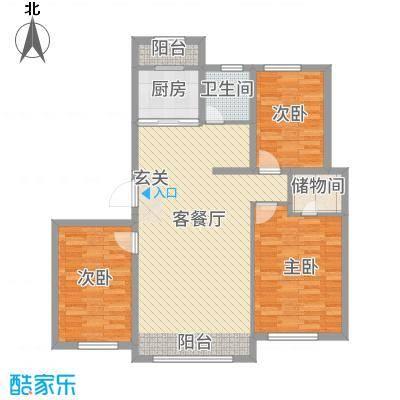 宗裕.悦府鑫城113.18㎡宗裕悦府鑫城A5户型3室2厅1卫1厨