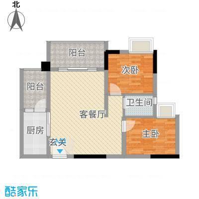 中央广场75.70㎡C2户型2室2厅2卫