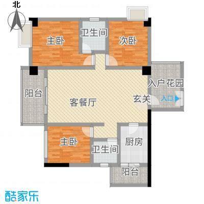 中央广场118.30㎡A2户型3室2厅2卫