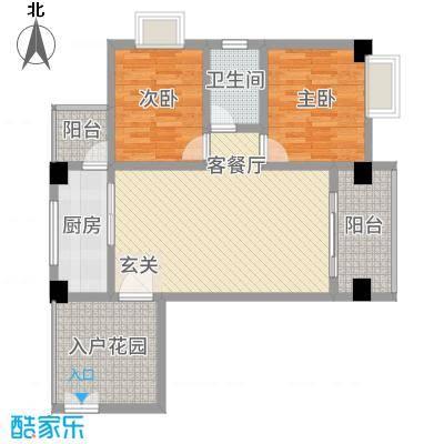 中央广场88.60㎡A4户型2室2厅1卫