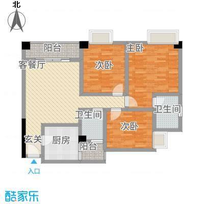 中央广场17.70㎡D3户型3室2厅2卫