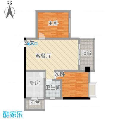 中央广场83.20㎡A3户型2室2厅1卫