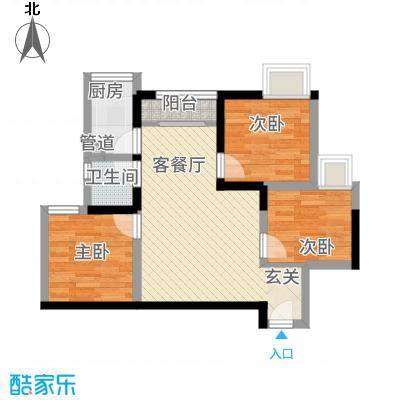 福星时代天骄71.54㎡F2户型2室2厅1卫1厨