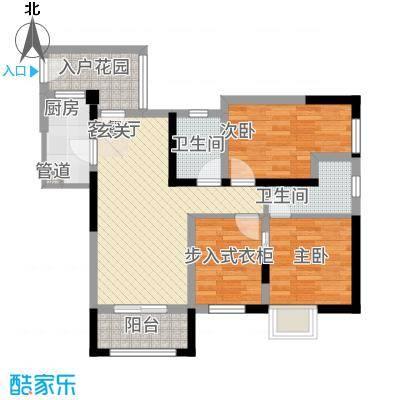 福星时代天骄88.30㎡F1户型2室2厅2卫1厨