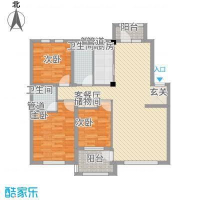 筑景・蓝河湾126.32㎡筑景蓝河湾户型