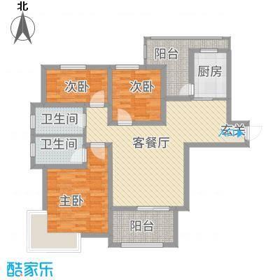 水都欣城123.70㎡3#楼-1户型3室2厅2卫1厨