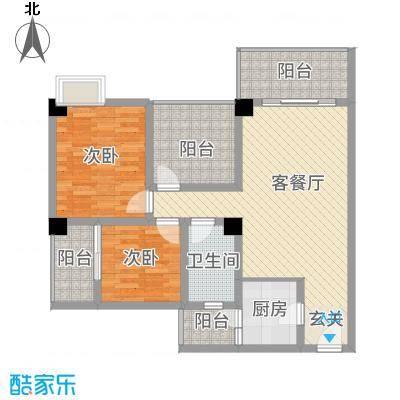中央广场88.10㎡B1户型2室2厅1卫