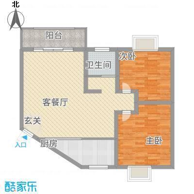 水都欣城15.00㎡1#楼-2户型2室2厅1卫1厨