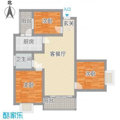 建业・阿里阳光2.85㎡B-A户型3室2厅1卫1厨
