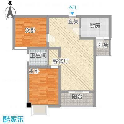 建业・阿里阳光77.78㎡A-B户型2室2厅1卫1厨